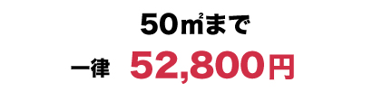 キノシールド販売価格1